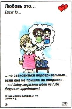 http://img-fotki.yandex.ru/get/4912/97761520.f8/0_8060a_4a57d7b3_orig.jpg