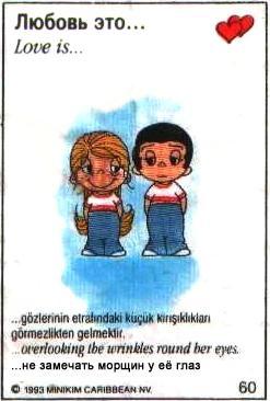 http://img-fotki.yandex.ru/get/4912/97761520.f9/0_80629_cd9c8927_orig.jpg