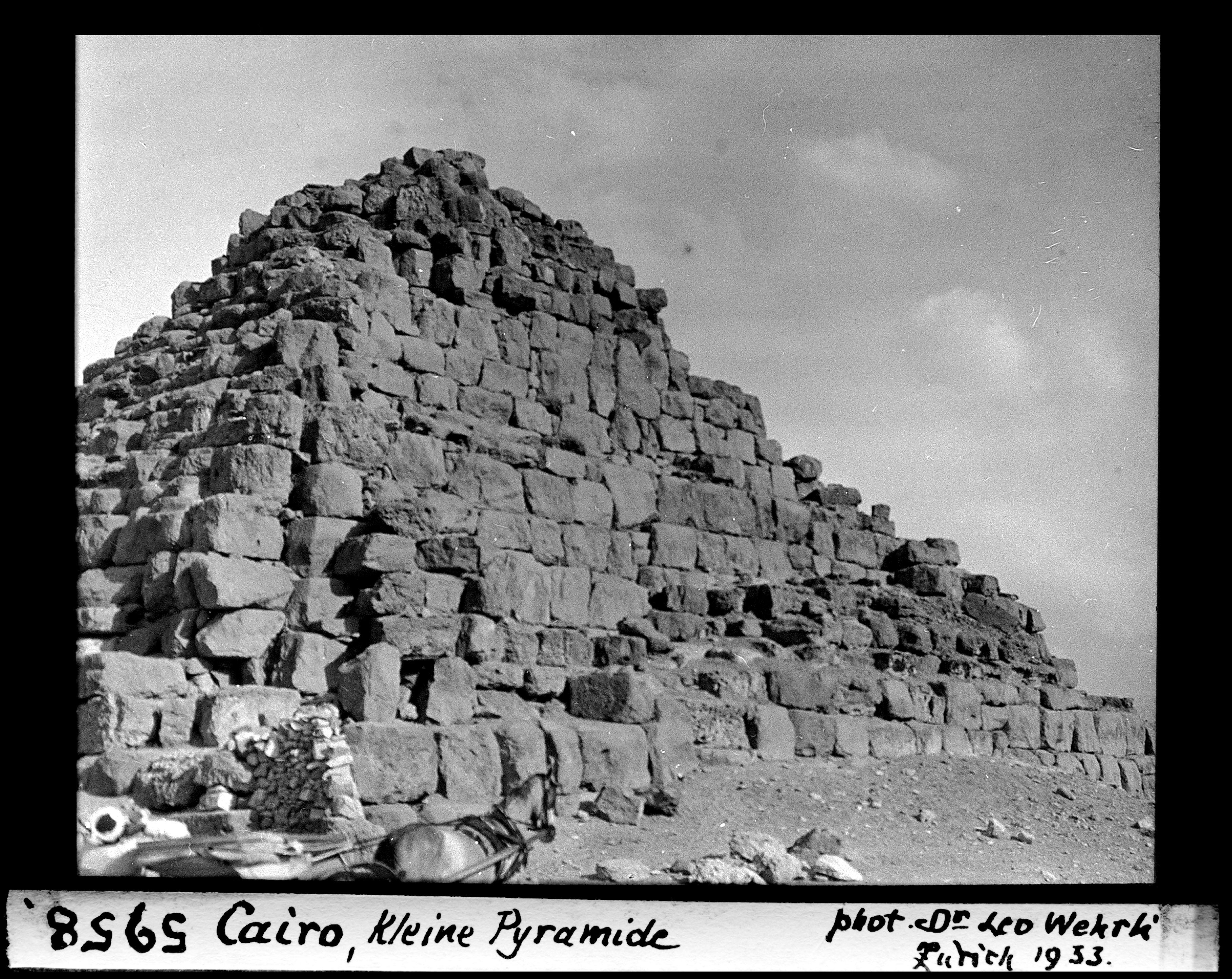 Гиза. Маленькая пирамида