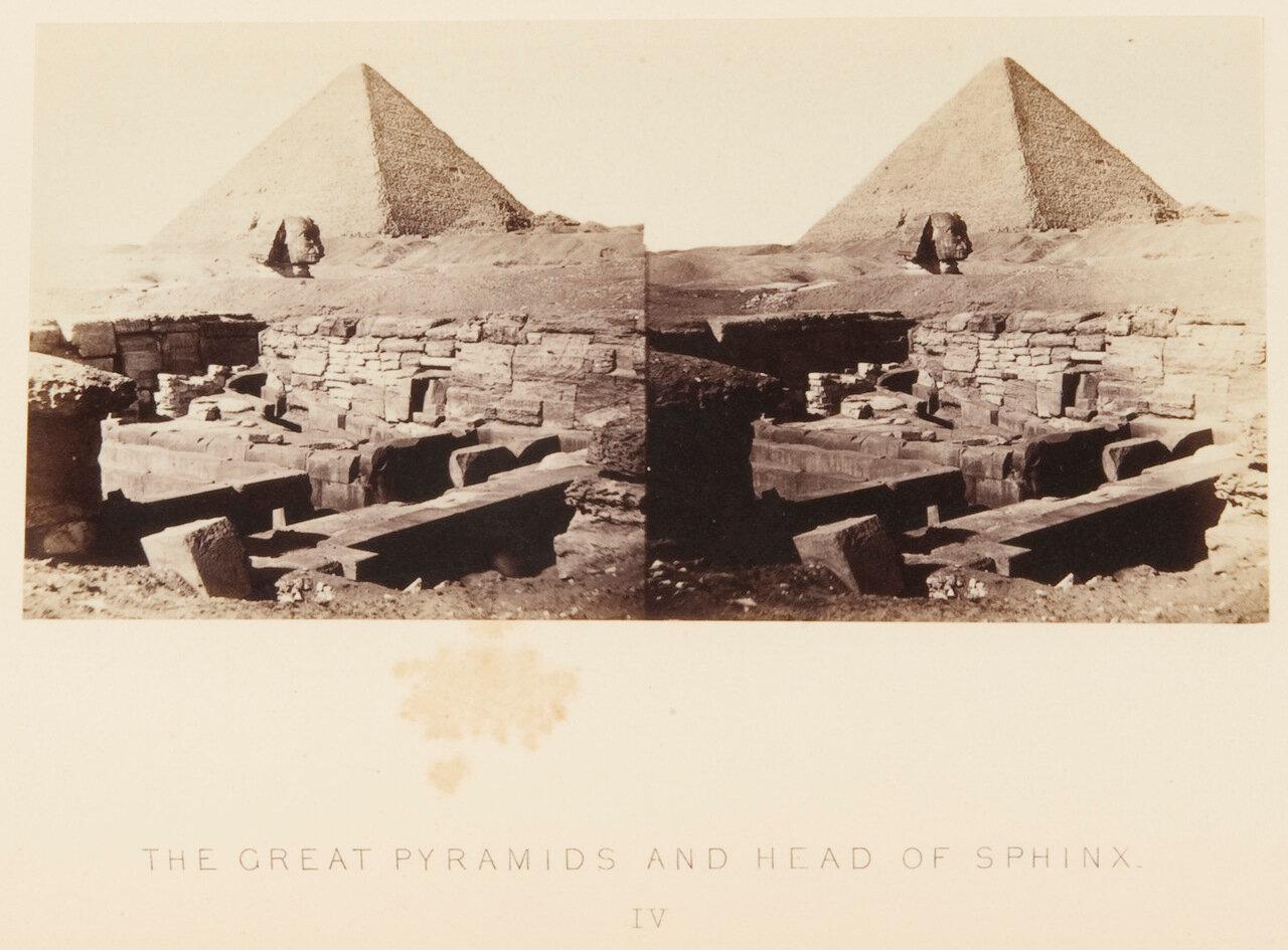 Великие пирамиды и Сфинкс