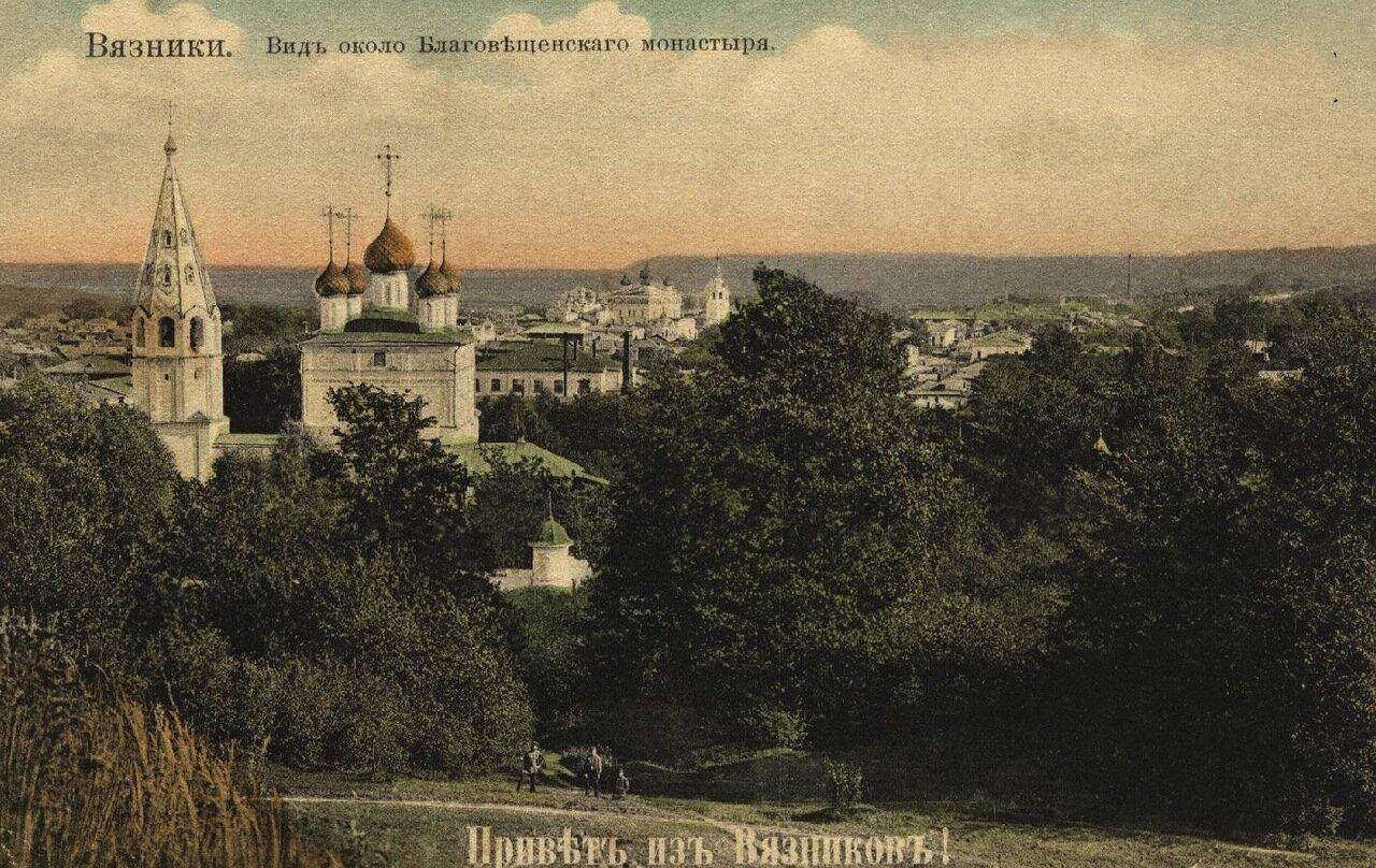 Вид около Благовещенского монастыря