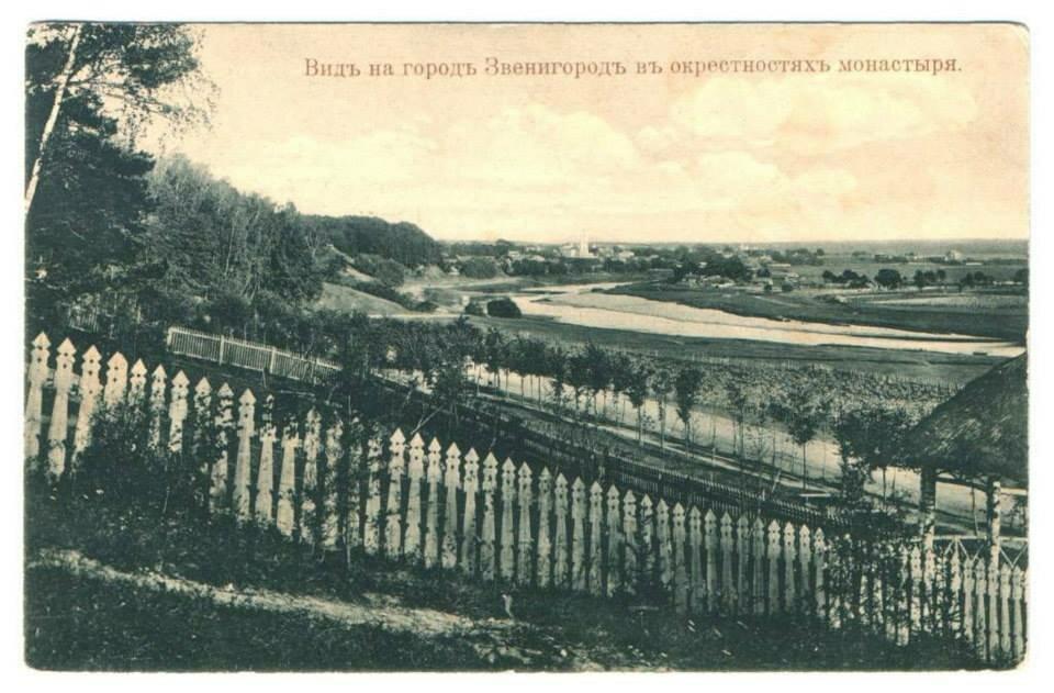 Вид на Звенигород в окрестностях монастырях