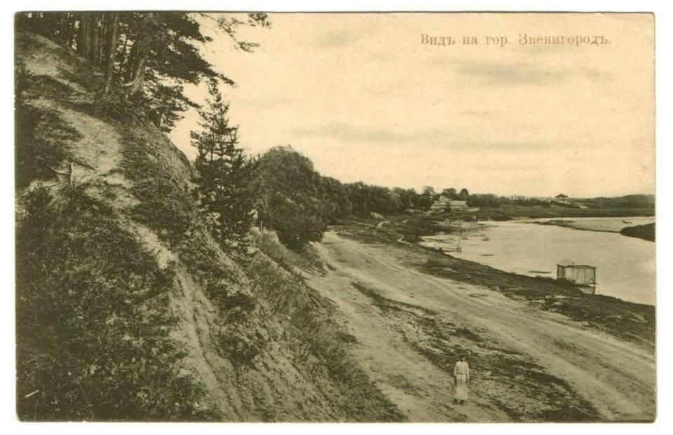 Вид на Звенигород
