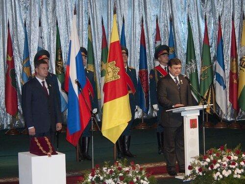 Церемония вступления в должность губернатора Тверской области Андрея Шевелева.
