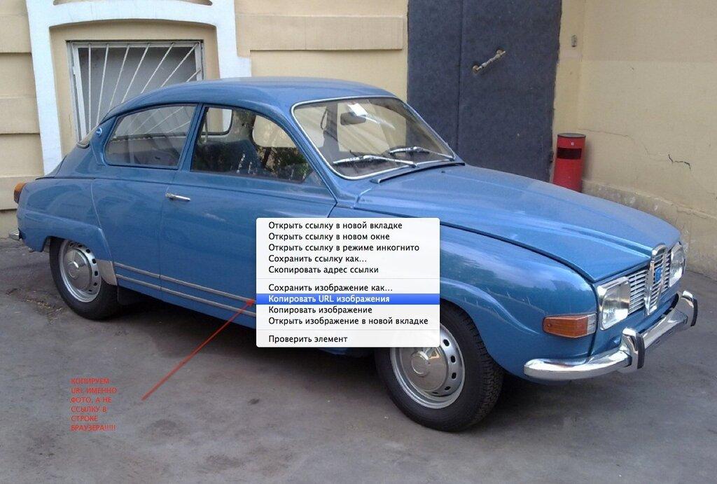 http://img-fotki.yandex.ru/get/4913/10184437.0/0_5a92a_fb413a4a_XXL