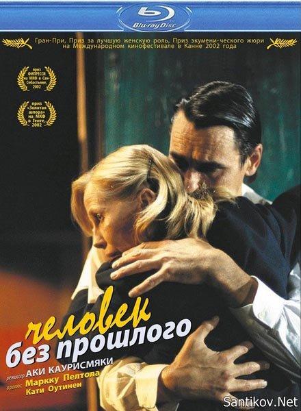 Человек без прошлого / Mies Vailla Menneisyytta (2002/HDRip)