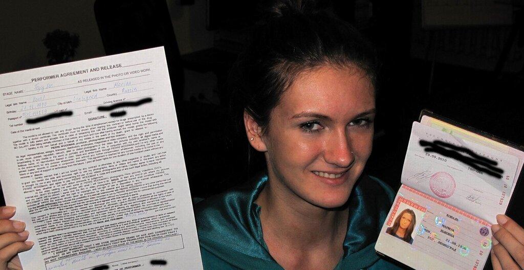 Коваль с паспортом и контрактом