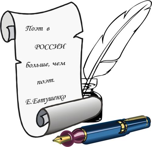 Поэт в России больше, чем поэт.