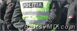 Возбуждено уголовное дело против молдавских полицейских