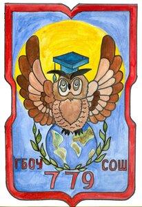 Улицкая Ольга, 8-А класс