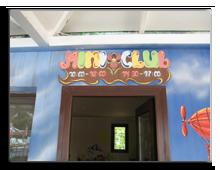 Club Nena