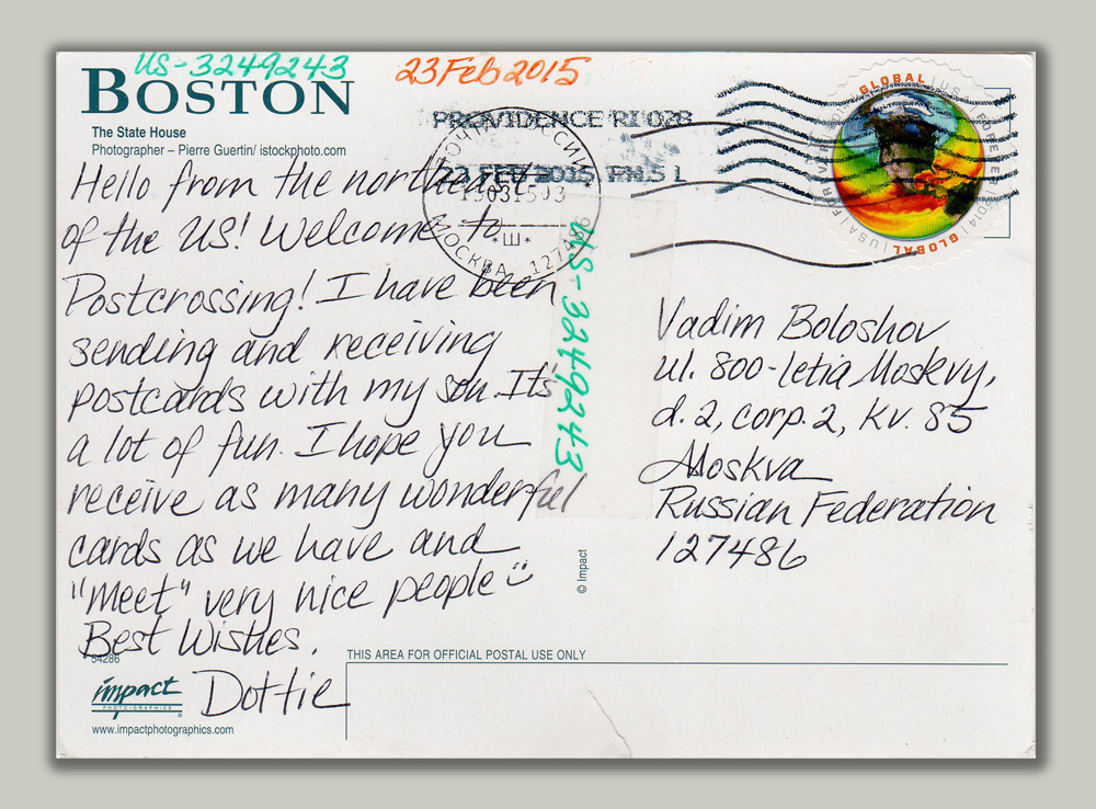 Почтовая открытка как заполнить