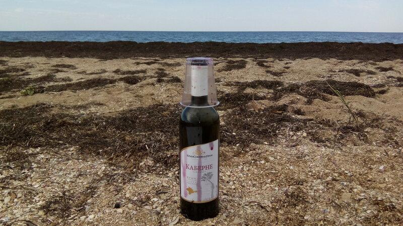 Россия Крым Стерегущее Бакальская коса июнь 2015