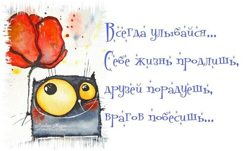 http://img-fotki.yandex.ru/get/4913/144163641.40a/0_ed32e_ff0dcc80_L.jpg