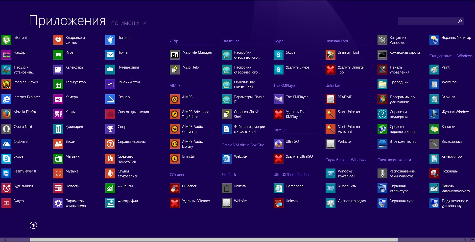 Скачать Office торрент Windows 8