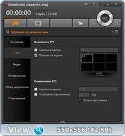 Захват видео с экрана монитора - Bandicam 2.2.0.777
