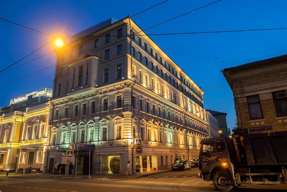 golden apple hotel moscow vasneverov