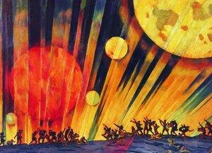 К. Юон «Новая планета», 1921 г.