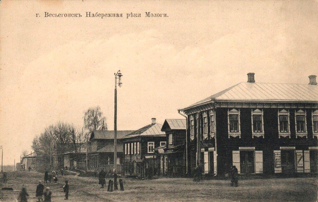 Весьегонск в картинках