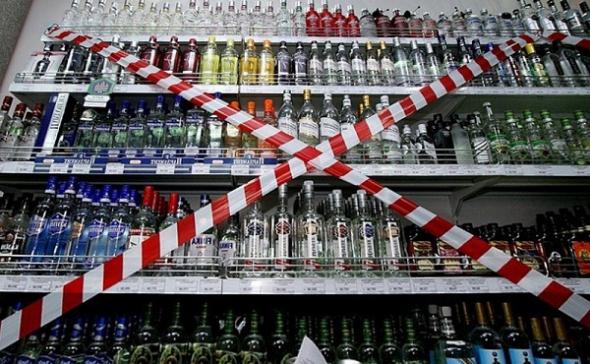 30 мая и 12 июня в Минске ограничат продажу алкоголя