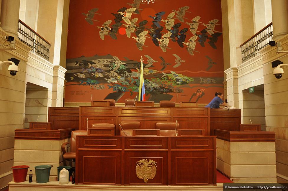 0 191998 718a3a65 orig День 209 211. Парламент Колумбии в Боготе, Национальный музей и Президентский Дворец