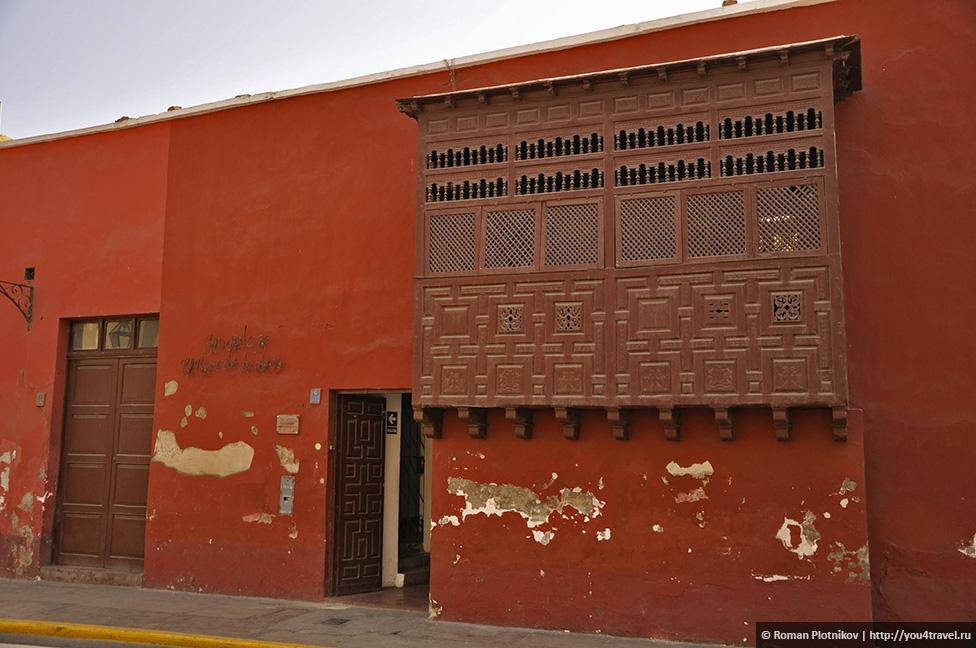 0 15e318 16990e08 orig Трухильо – крупнейший город севера Перу