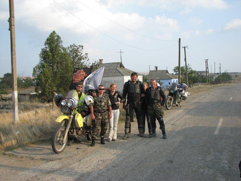 Крым или страна Мальборо 0_7da31_96ea6f70_XL
