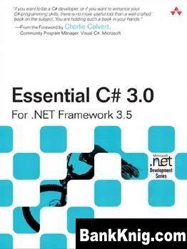 Книга Essential C# 3.0 : for .NET Framework 3.5