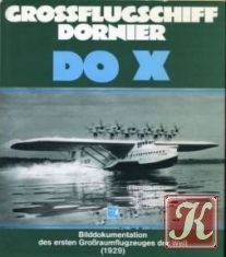 Книга Grossflugschiff Dornier DO X