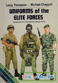 Книга Uniforms of the Elite Forces: Including the SAS and United States Special Forces.