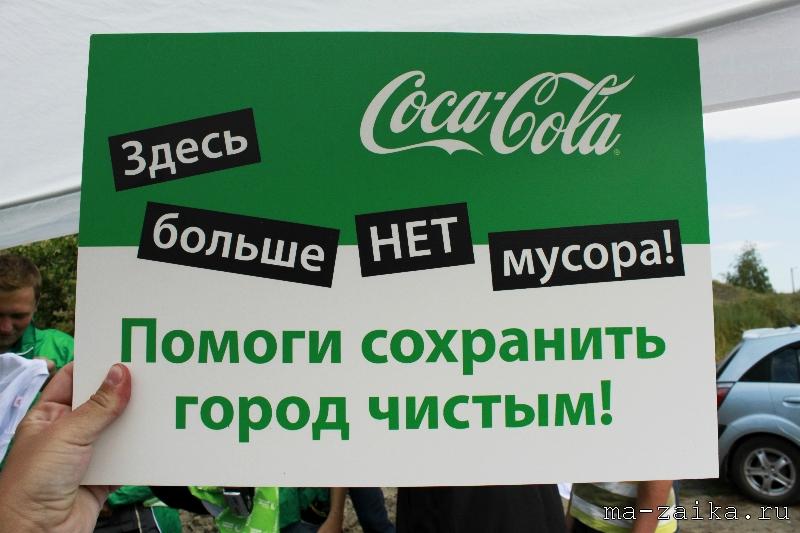 Всероссийская акция 'Блогер против мусора', Саратов, 6 августа 2011 года