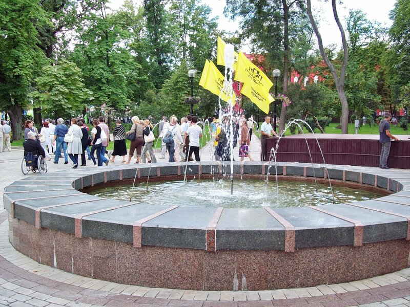 Фонтан в парке Шевченко