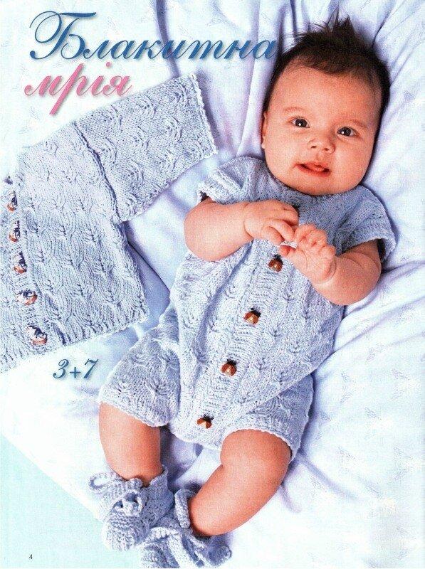 Вязание для новорожденных детей до года