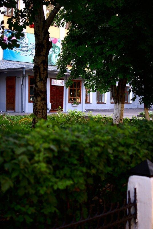 Мичуринск Наукоград