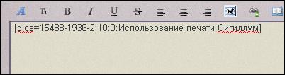 https://img-fotki.yandex.ru/get/4913/47529448.d0/0_cb60d_80746677_orig.png