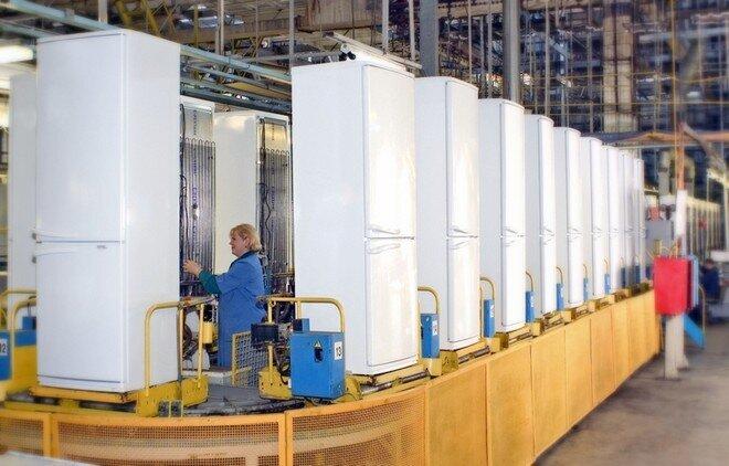 Завод холодильников Атлант