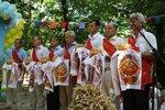 Праздник Урожая - 2011