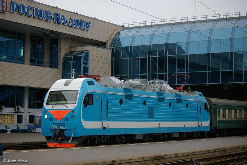 Электровоз ЭП1М-425 с поездом на ст. Ростов-Главный.