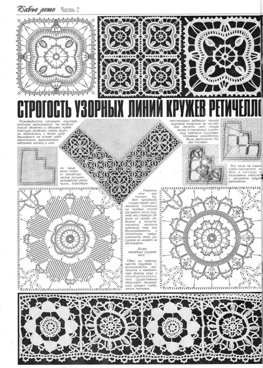 http://img-fotki.yandex.ru/get/4913/68713607.904/0_8f1f6_4fe6bc50_XXXL