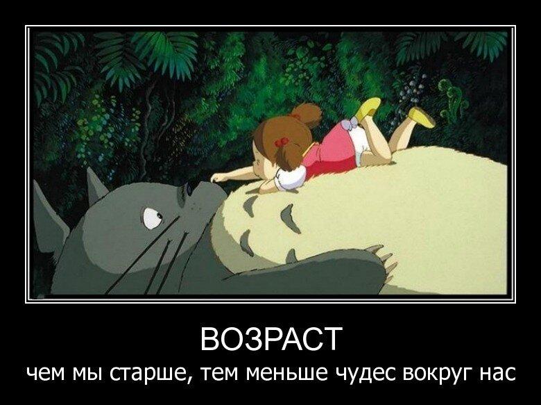 """Демотики про """"бегемотиков"""" честь 2"""
