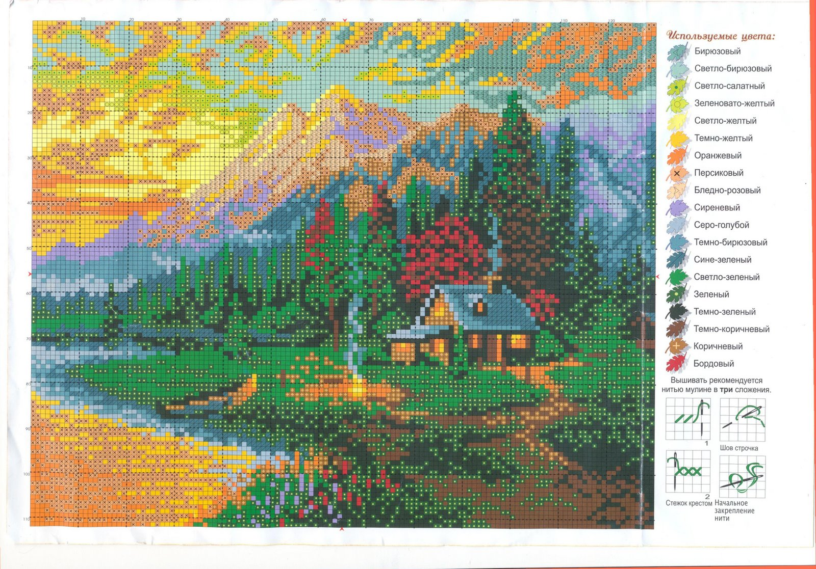 Вышивка крестом пейзажисхемы 72
