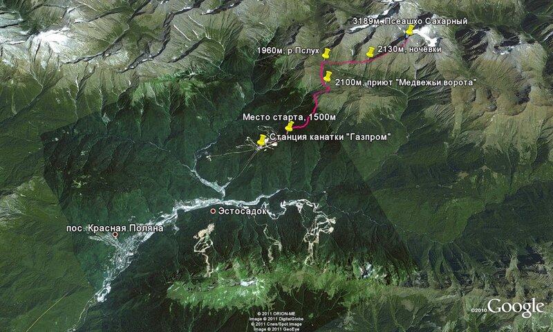Сахарный Марафон 2011 - положение и информация