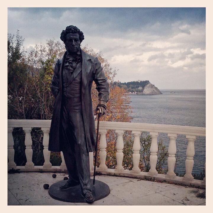 Куда ж без Пушкина?!