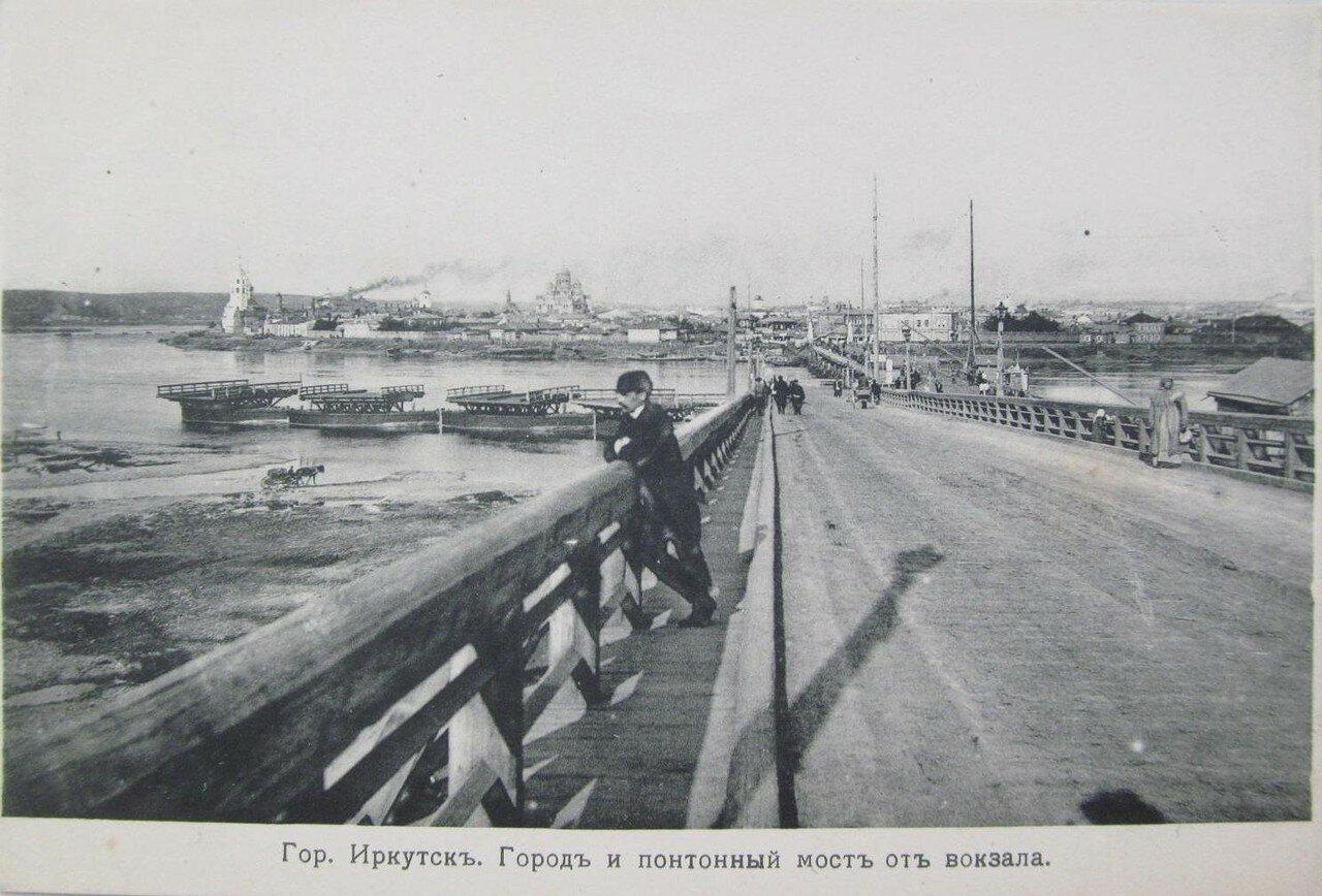 Город и понтонный мост от вокзала