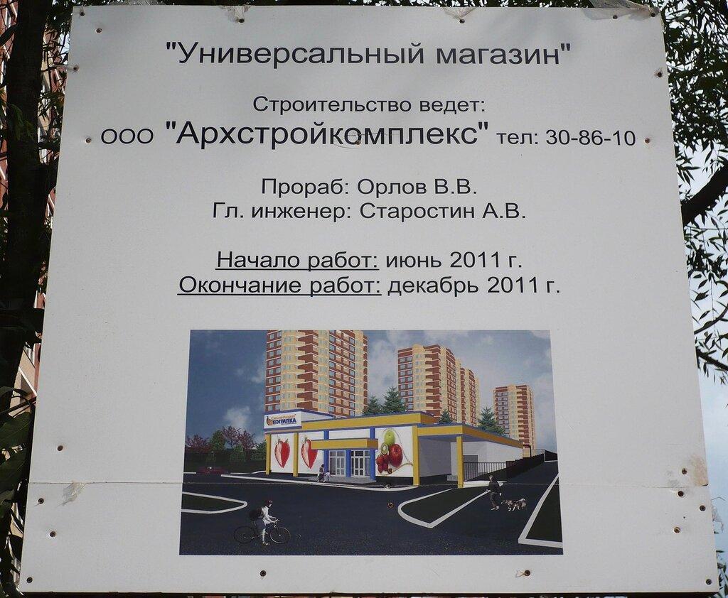 http://img-fotki.yandex.ru/get/4914/112650174.c/0_6602b_2099d0a7_XXL.jpg