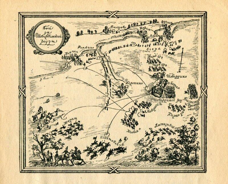 Карты-схемы для книги Н.Попова