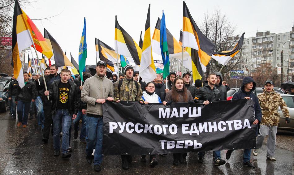 В Твери прошёл «Русский марш» (фоторепортаж)