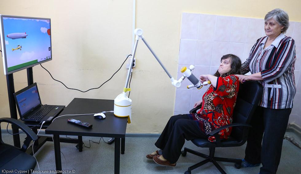Клинический лечебно реабилитационный центр в Твери