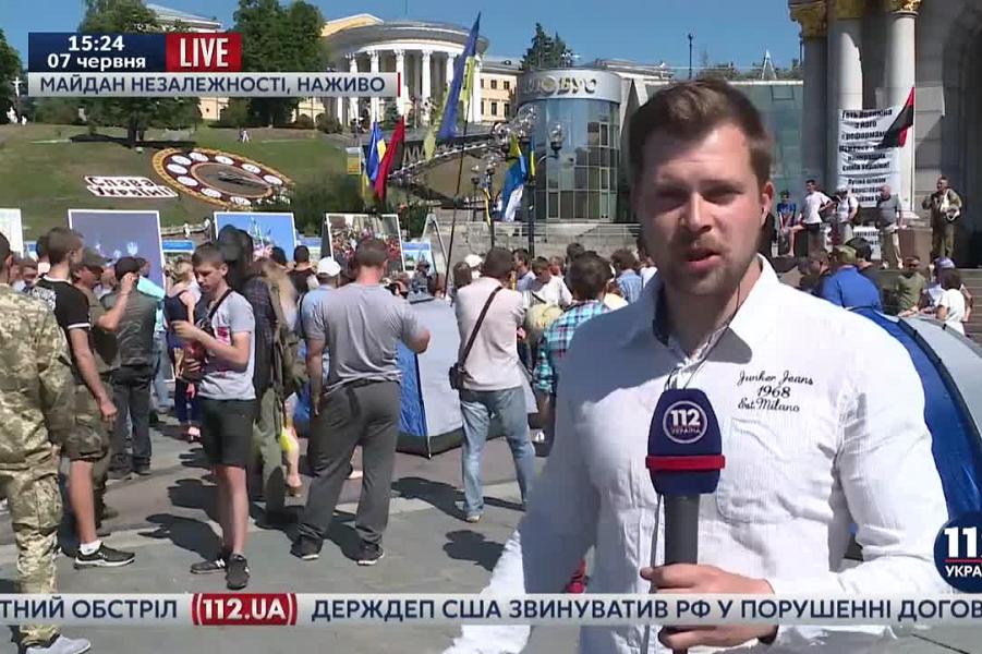 Третий Майдан.png