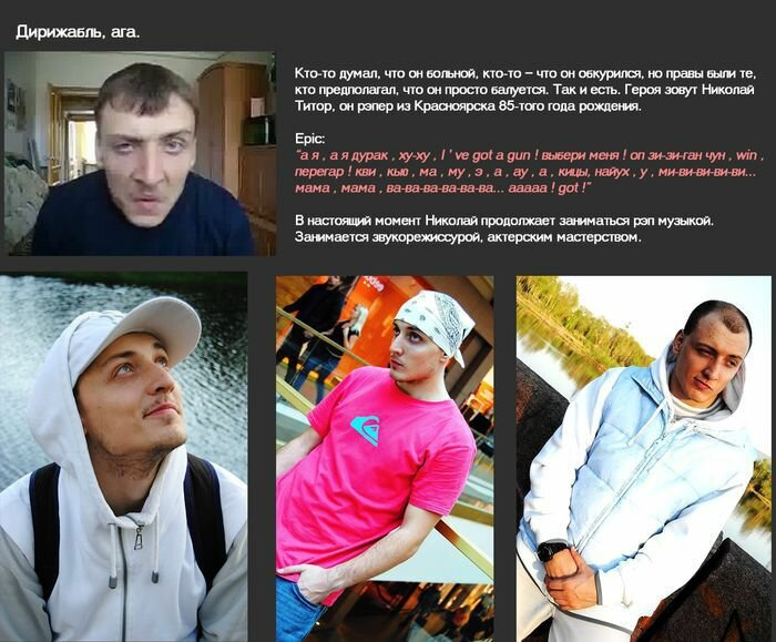 "Топ-5 ""звезд"" русского интернета"